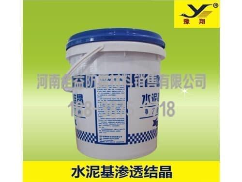 水泥基渗透结晶型防水涂料防水防渗