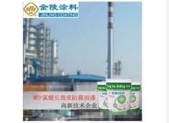 MEP氯醚长效重防腐面漆 环氧环保涂料